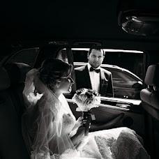 Wedding photographer Sergey Lasuta (sergeylasuta). Photo of 05.07.2016