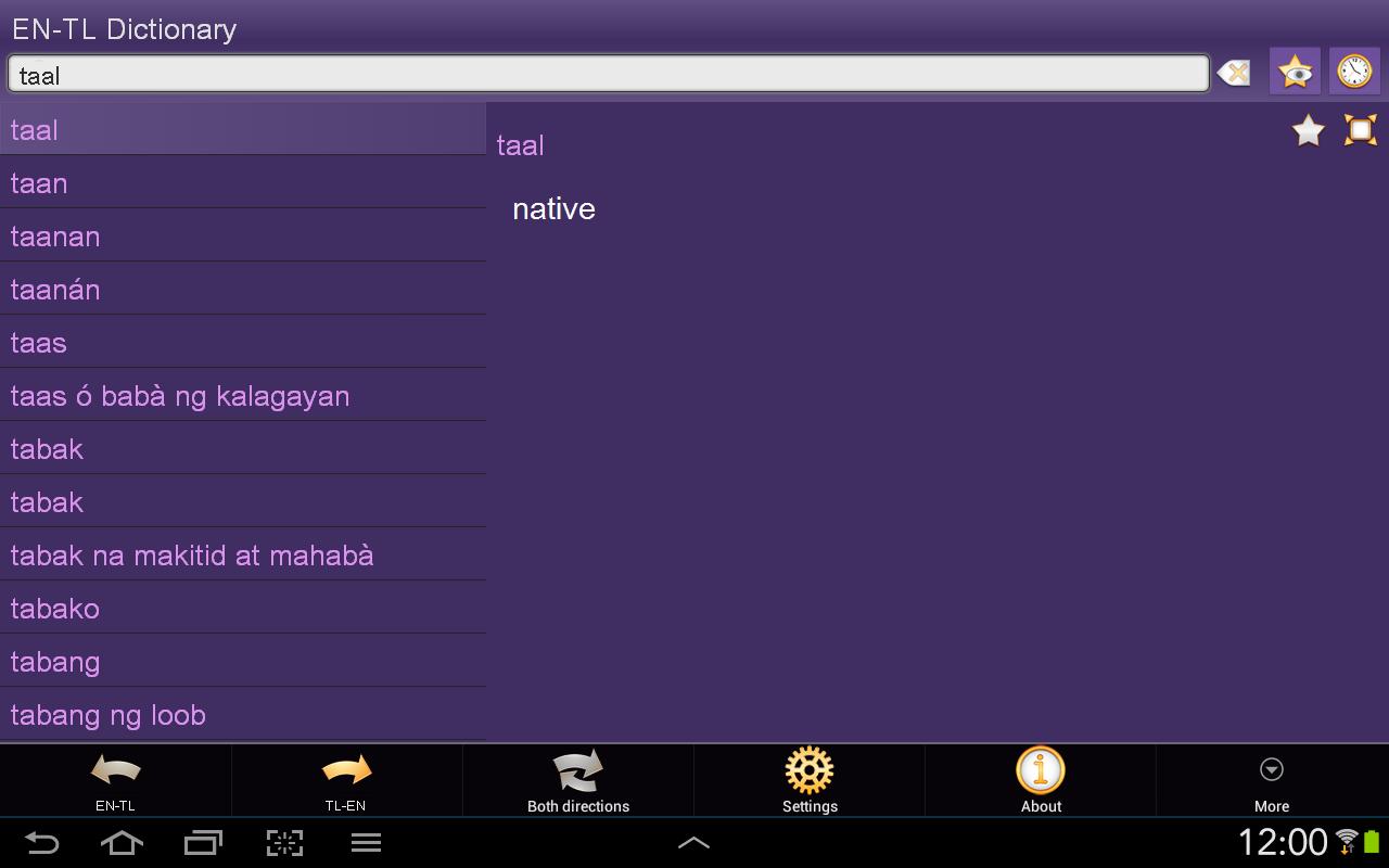 English Tagalog Dictionary Fr - screenshot