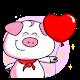 WAStickerApps Cute Pig Stickers APK