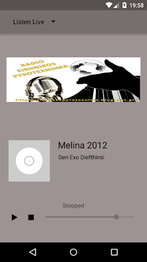 Radio Eirinikos - Pyrotexnima