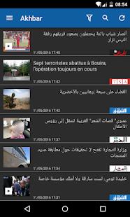 Akhbar Algeria - أخبار الجزائر - náhled