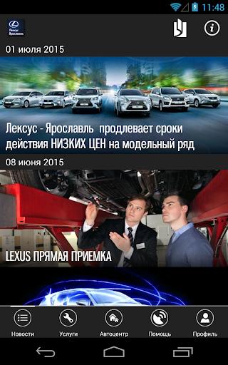 Lexus-yar