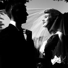 Nhiếp ảnh gia ảnh cưới Emil Doktoryan (doktoryan). Ảnh của 04.06.2018