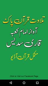 baixar Sudais Quran Mp3 Full – Mp3 Quran Offline APK última