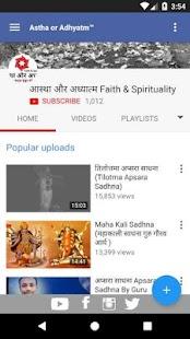 Astha or Adhyatm - náhled