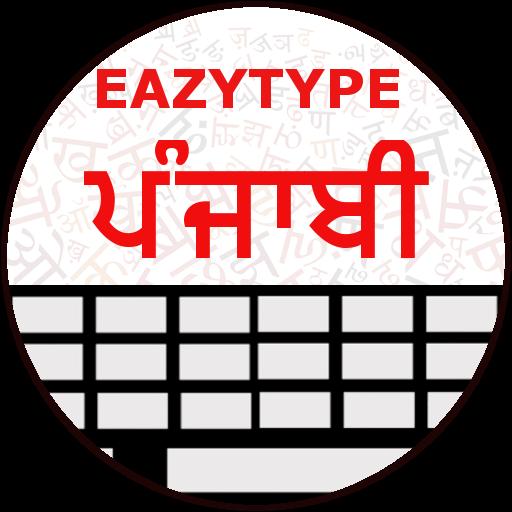 EazyType Punjabi Keyboard Emoji & Stickers Gifs - Apps on