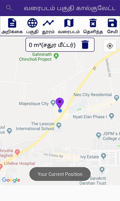 Скриншот Land area Calculator in Tamil