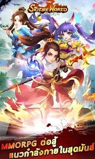 Skyfire World-เทพยุทธ์ตัวจิ๋ว - náhled