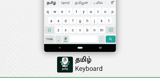 tamil keyboard app software