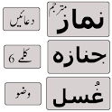 namaz book in urdu icon