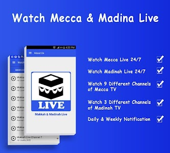 Watch Makkah & Madinah Live HD screenshot 0