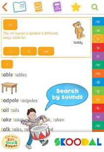 Phonics Spelling Dictionary- screenshot thumbnail