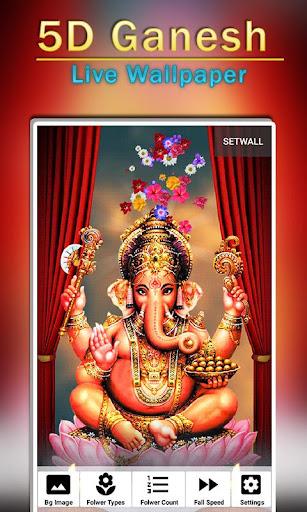 5D Ganesh Live Wallpaper - Lord Ganesh, Hindu gods 1.0.3 screenshots 3