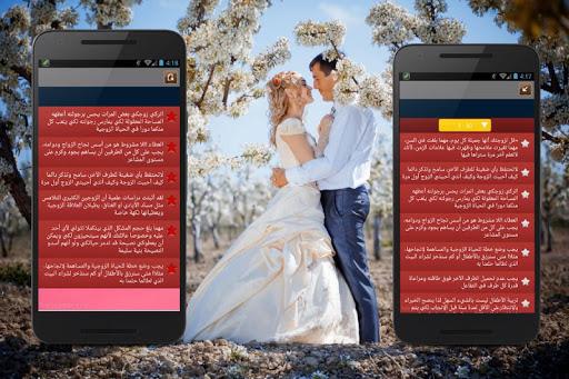 نصائح ذهبية للمتزوجين فقط