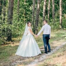 Wedding photographer Eduard Podloznyuk (edworld). Photo of 21.09.2017