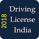 Driving License Details India for PC-Windows 7,8,10 and Mac