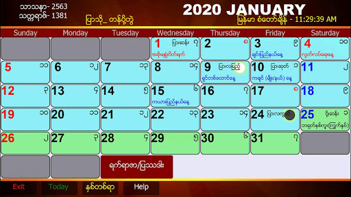 Myanmar Calendar 100 Years ( 2020 Version ) 5.3.0 Apk for Android 2