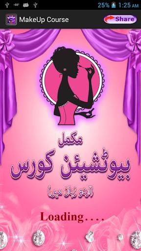 Makeup Beautician Course Urdu - Beauty tips  screenshots 4