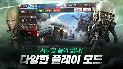 ud0c4: uc804uc7a5uc758 uc9c4ud654 on Stove 1.0.34.34 screenshots 16