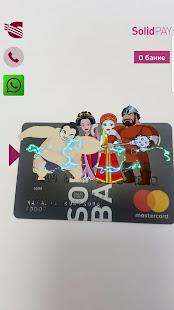 Solid Card - náhled