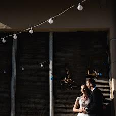 Fotograful de nuntă Andrei Staicu (andreistaicu). Fotografia din 30.04.2018