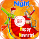 Download Navratri GIF Collection - Maa Durga GIF Collection For PC Windows and Mac