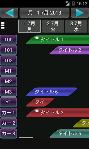 Kanji alive Web Application