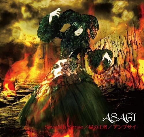 ASAGI - Seventh Sense/屍の王者/アンプサイ(限定盤B)