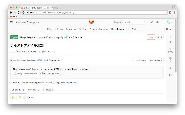 GitLab MergeButton Control