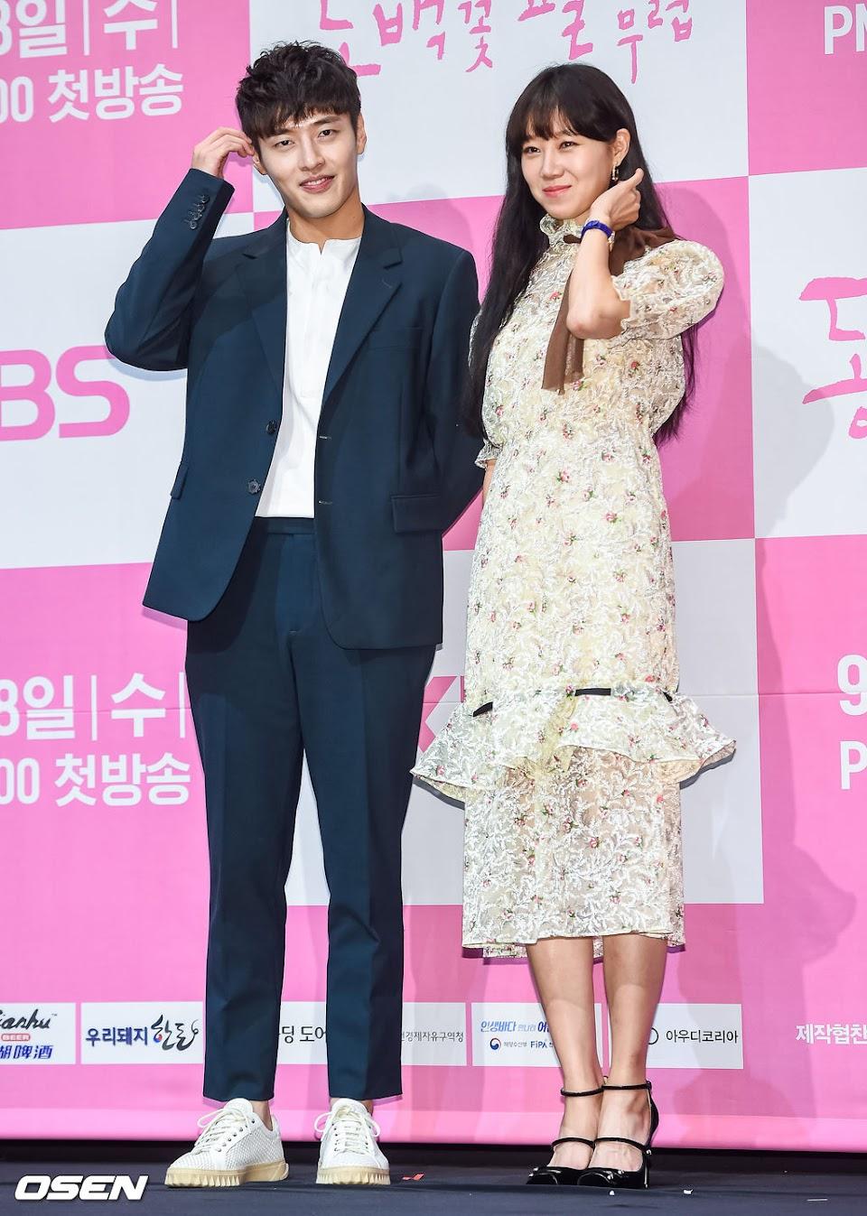 kang ha neul gong hyo jin 2