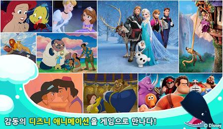 디즈니 틀린그림찾기 시즌2 for Kakao 2.5 screenshot 303066