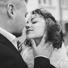 Wedding photographer Alina Procenko (AlinaProtsenko). Photo of 11.05.2018