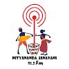 Nityananda Janavani