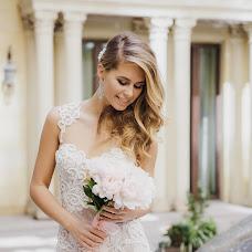 Wedding photographer Mariya Demidova (fotoberry). Photo of 05.06.2017