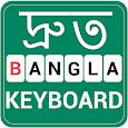 Fast bangla keyboard- Fast Bangla typing