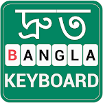 Fast bangla keyboard- Fast Bangla typing Icon