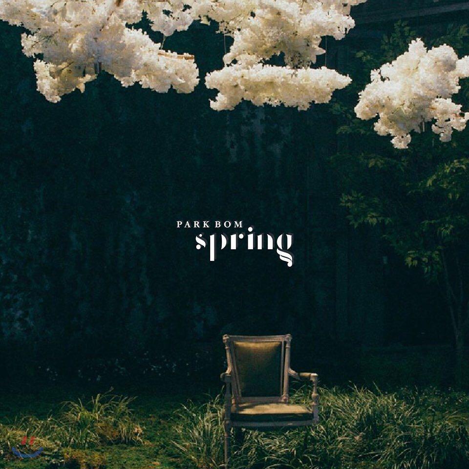 park bom spring 2019 3