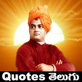 Motivational Quotes Telugu