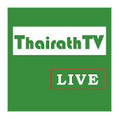 Live for ThaiRath TV
