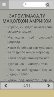 Зарбулмасалу Маколхои Чахон - náhled