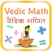Vedic Mathematics Tricks