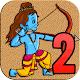 Ram Archery 2 - Ram vs Ravan Edition Download for PC Windows 10/8/7