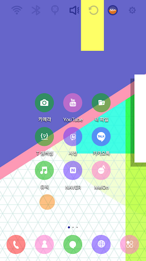 Initial P Launcher Theme
