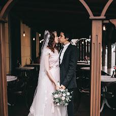 Wedding photographer Yulya Kulek (uliakulek). Photo of 03.12.2018