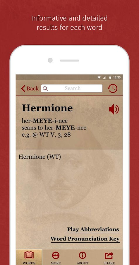 Shakespeare Pronunciation- screenshot