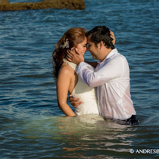 Wedding photographer ANDRES BUSTILLO (andresbustillo). Photo of 21.08.2015