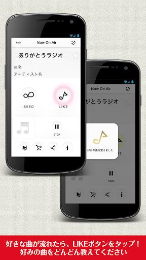LIFE's radio 1.4.3 Windows u7528 3