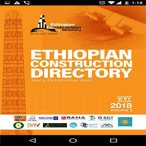 dating sivustot Addis Abeba