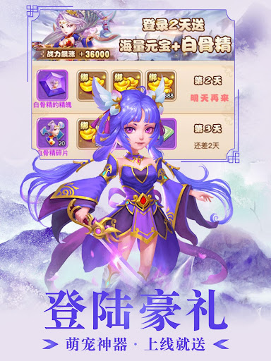 Idle West Journey-RPG Adventure Legend Online Game android2mod screenshots 12