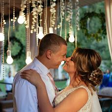 Wedding photographer Ekaterina Milovanova (KatyBraun). Photo of 05.12.2018